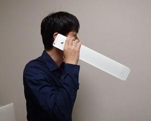 iphone20