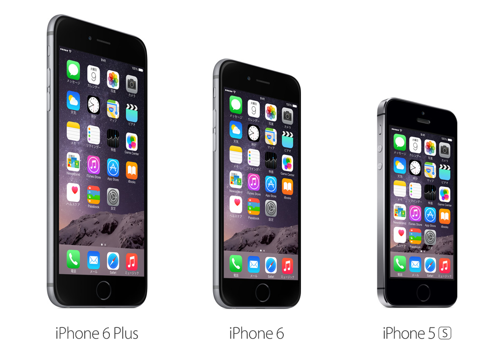 iPhone6と5s比較
