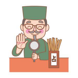 筮竹の易占い師